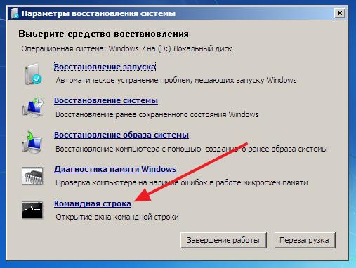 Usuń Hasło Za Pomocą Wiersza Poleceń Systemu Windows 7