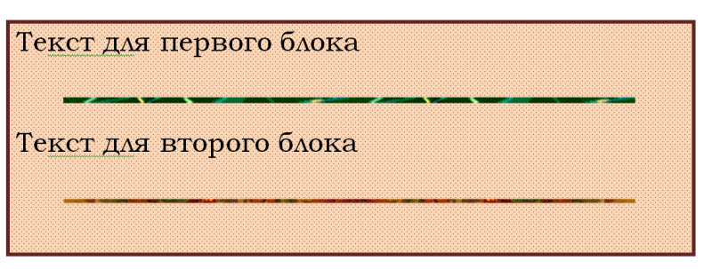 Пошаговая инструкция: Как сделать рамку вокруг текста - BestHard 71